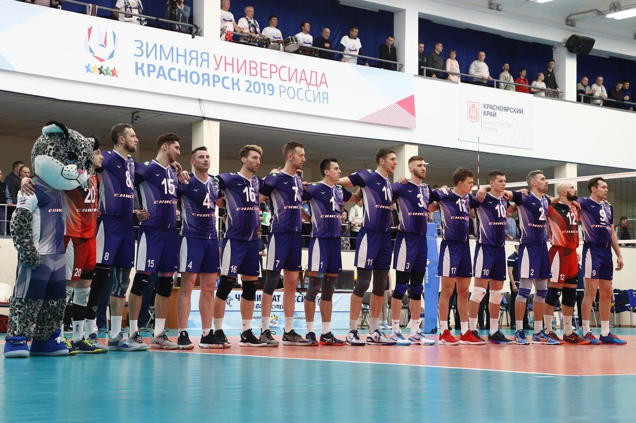 мужской волейбольный клуб енисей